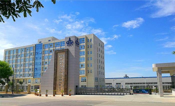 航天德赢高陵区办公大楼